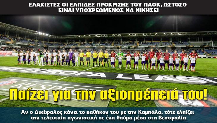 athlitiko_PAOK_25_11_15_slide