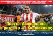 athlitiko_pardo_29_11_15_slide