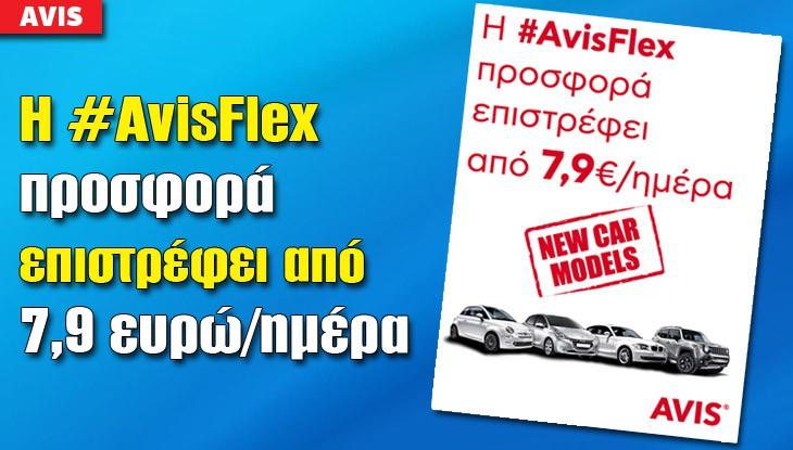 avis_PUBLI_05_11_slide