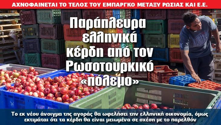 ellinorosika_27-11_slide