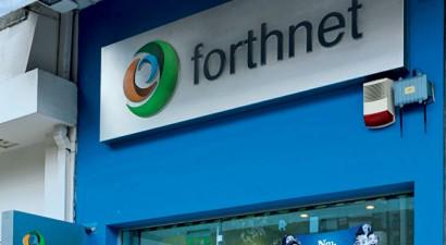 Forthnet: Πιστοποίηση για υψηλή ποιότητα τεχνογνωσίας και εξειδίκευσης