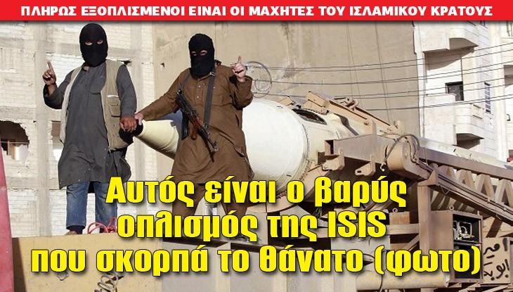 isis_25_11_15_slide