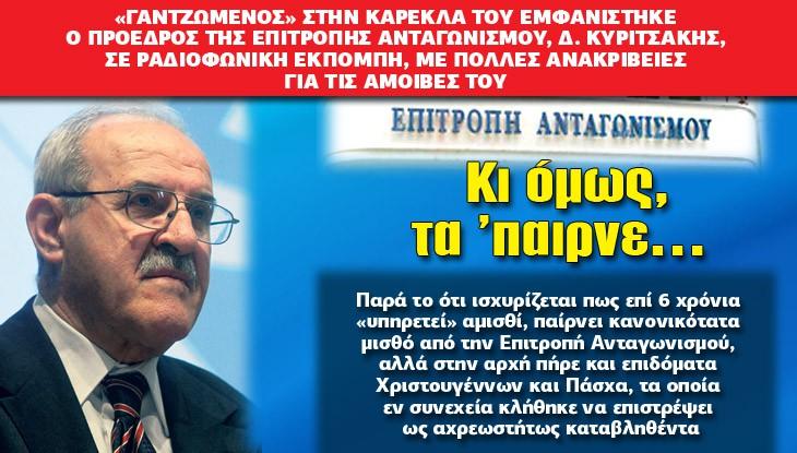 kyritsakis_20_11_15_slide