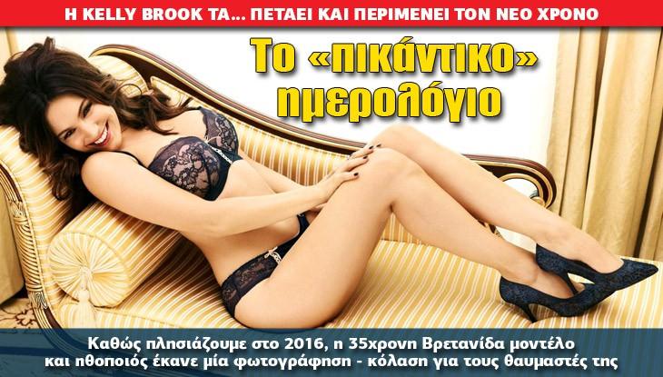 lifestyle-brook_24_11_slide