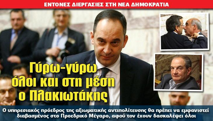 ndimokratia_27-11_slide