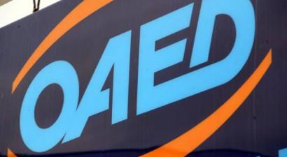 Τέσσερα νέα προγράμματα για 55.000 ανέργους από τον ΟΑΕΔ