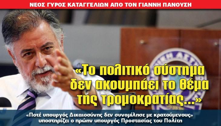 panousis_28-11_slide