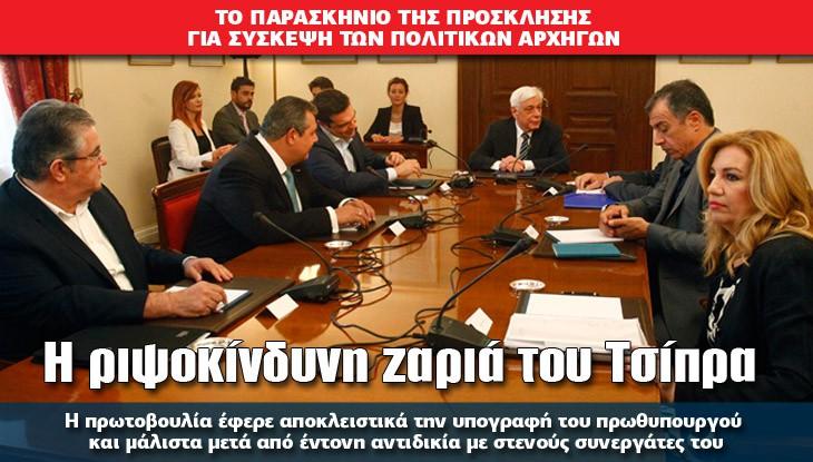 simboulio_27-11_slide