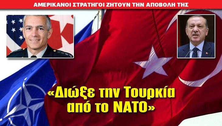 toyrkia_29_11_15_slide