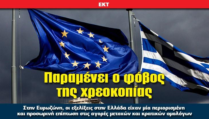 xreokopia_25_11_slide