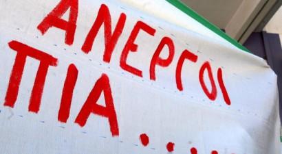 Eurostat: Παραμένει πρώτη στην ανεργία η Ελλάδα