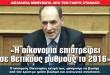 stathakis_01-12_slide