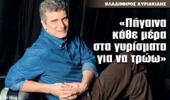 MEDIA_kyriakidis_lifestyle_10_02_16_slide