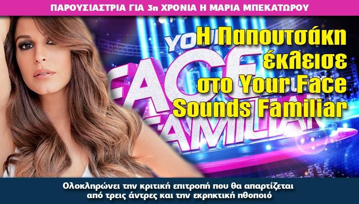 MEDIA_papoutsaki_lifestyle_05_02_16_slide