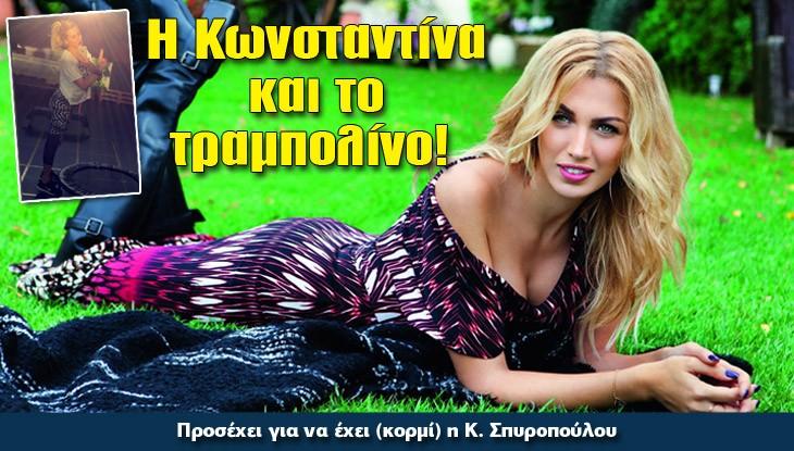 SPYROPOULOU_lifestyle_11_02_16_slide