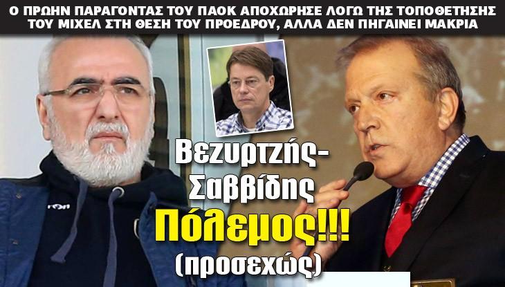 athlitiko_PAOK_05_02_16_slide