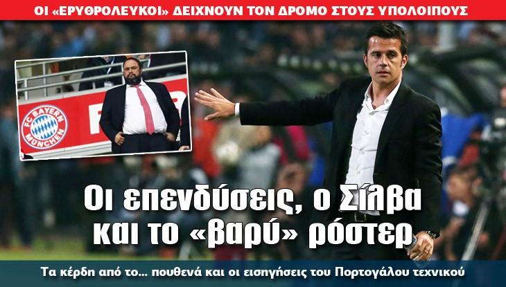 athlitiko_olympiacos_05_02_16_slide