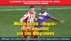 athlitiko_thema_olympiakos_12_02_16_slide