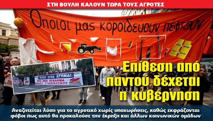 kivernisi_05_02_16_slide