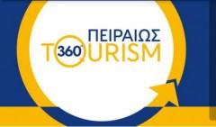 tourism peiraivs