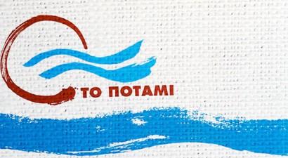 Ποτάμι: Κάποιος να σταματήσει τον γραφικό κ. Πολάκη
