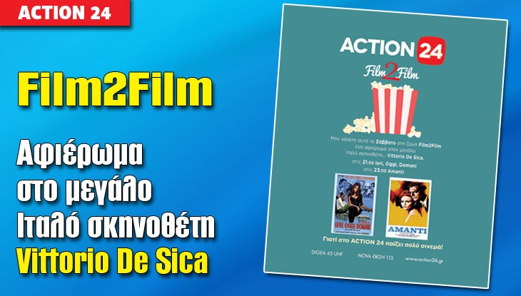 ACTION24_28_04_16_slide