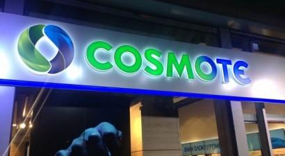 Γρηγορότερο Internet με τελικές ταχύτητες έως και 100Mbps από την Cosmote