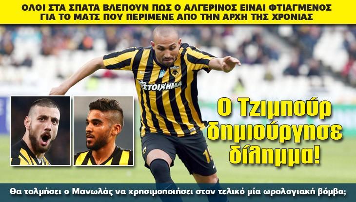athlitiko_AEK_28_04_16_slide