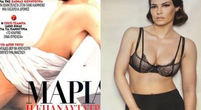 Γυμνή και με «καυτά» εσώρουχα στη νέα της φωτογράφιση: Άβε Μαρία (εικόνες)