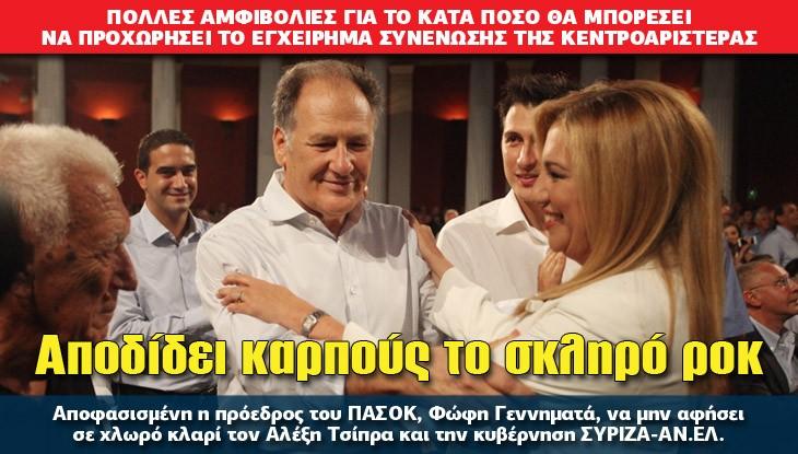 pasok_28-04_slide