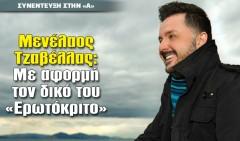 politismos_lifestyle_28_04_16_slide