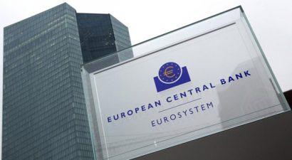 ΕΚΤ: Η ανάκαμψη στην Ευρωζώνη θα συνεχιστεί, αλλά...