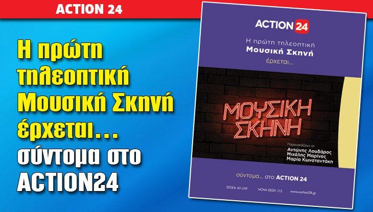 ACTION24_27_05_16_16_slide