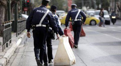 Ποιοι δρόμοι θα κλείσουν την Κυριακή στο κέντρο της Αθήνας