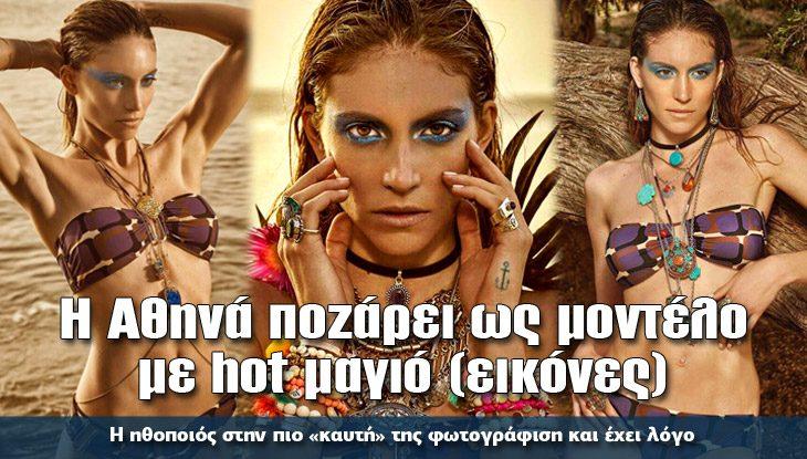 OIKONOMAKOUS_04_05_16_slide