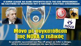 athlitiko_TELIKOS_12_05_16_slide