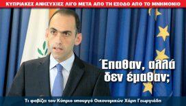 kypros_26_05_16_slide
