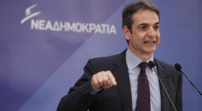 """""""Σάπισε η κυβέρνηση - Tυχοδιώκτης ο Τσίπρας"""""""