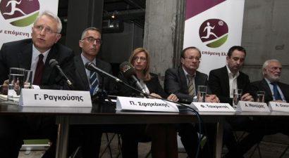 """Αρχηγός κόμματος και ο Ραγκούσης - Παρουσιάστηκε η """"Επόμενη Ελλάδα"""""""
