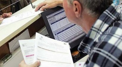 40.000 αιτήσεις συνταξιοδότησης μόνο στο πρώτο τετράμηνο του 2016