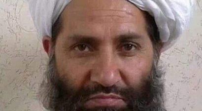 Ποιος είναι ο νέος ηγέτης των Ταλιμπάν