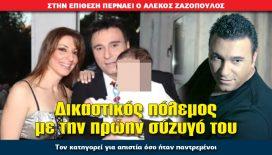 zazopoulos31_05_slide