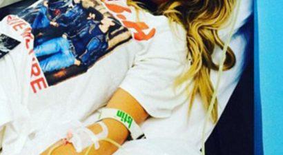 Εσπευσμένα στο νοσοκομείο πασίγνωστη τραγουδίστρια (εικόνες)