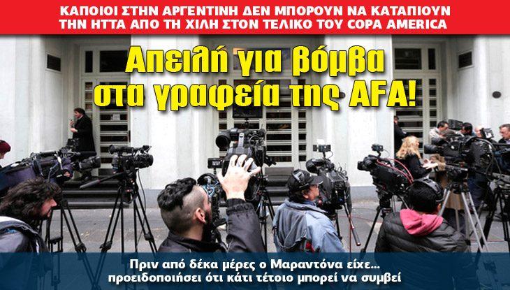 ATHLITIKO-AFA27_06_slide
