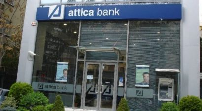 Ποιοι απαρτίζουν το νέο διοικητικό συμβούλιο της Attica Bank