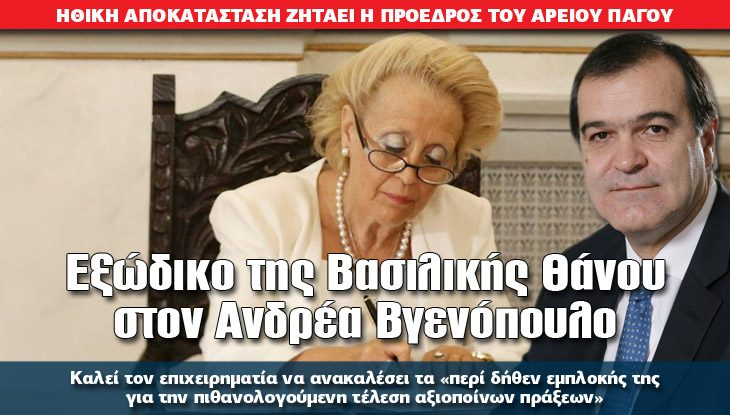 bgenopoulos_23-06_slide