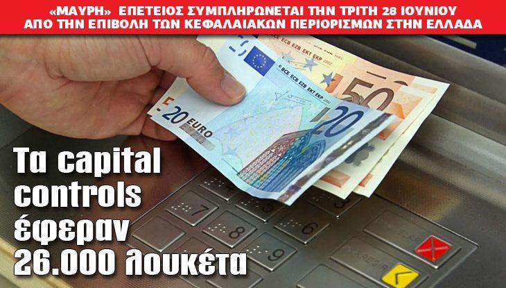 capital-controls27_06_slide