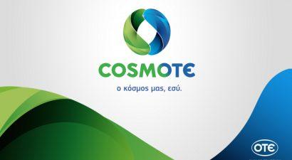 Νέα υπηρεσία για πληρωμές με κάρτες από Cosmote