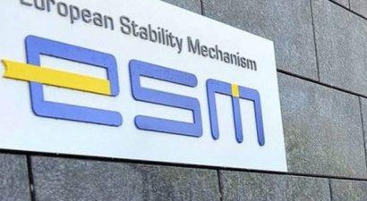 Η Ελλάδα αποπλήρωσε οφειλή 2 δισ. ευρώ στον ESM