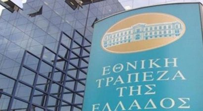 Μερίδιο στην εταιρία TruckBird αποκτά η Εθνική Τράπεζα